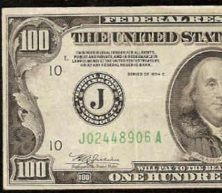 1934 C $100 Dollar Bill Federal Reserve Note Kansas Fr 2155 J Only 401