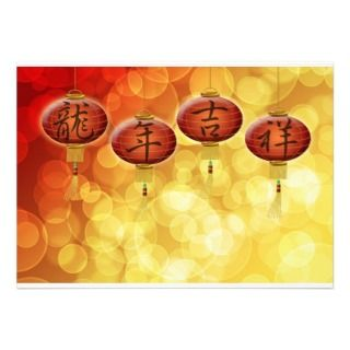 Happy Chinese New Year Lanterns Greeting Card Custom Invitation