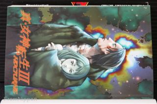 Japan Shin Megami Tensei III Nocturne Novel Kazuma Kaneko