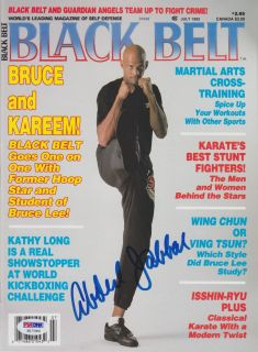 Kareem Abdul Jabbar Signed Karate Magazine PSA DNA