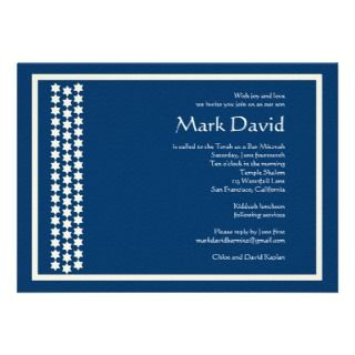 Bar Mitzvah Invitation Star David TEXTURED Navy