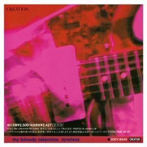 Valenine POSER **HUGE** MBV Japan Promo Ad Kevin Shields Indie Rock