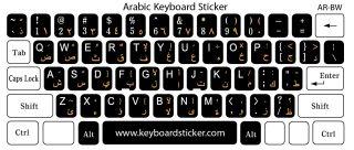 Arabic Opaque Black Keyboard Sticker