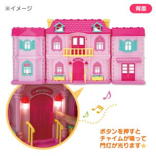Hello Kitty Doll House Cottage Figure Japan New Sanrio Toy Japanese
