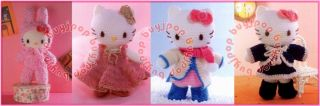 Crochet Craft Pattern Book Sanrio Hello Kitty Doll Out of Print