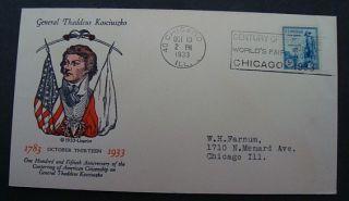 1933 FDC 734 Tadeusz Kosciuszko Chicago Worlds Fair Last Time on