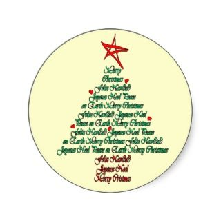 Multiple language christmas tree with star stickers