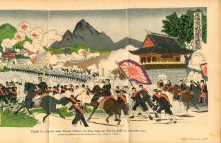 General Oshima Japan Invaded Korea Antique Litho Print Kraemer