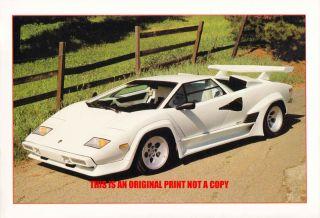 1986 Lamborghini Countach 5000S RARE Classic Car Print