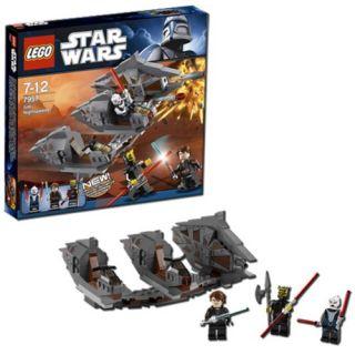 New and SEALED Lego Star Wars Sith Nightspeeder 7957