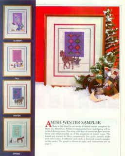 Counted Cross Stitch Plus Magazine Volume 7 No 6 November 1990