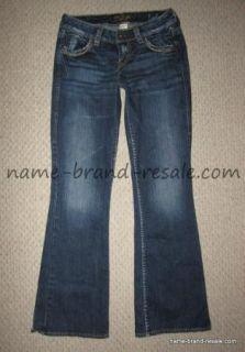 Silver Lola Dark Distressed Flare Jeans Womens Juniors Size 27 x 31