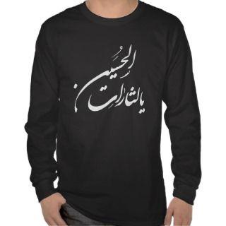 يا للثارات الحسين T shirt