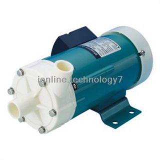 Resun MD70 Magnetic Drive Pump 4680LITRES of Home Garden Aquarium Fish