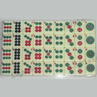 New Portable Travel Home Mini Mahjong Complete Set Ivory China Chinese
