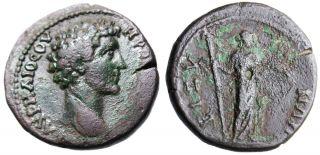 Marcus Aurelius AE25 Demeter Thrace Bizya Varbanov 1433 RARE