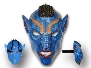 Avatar NAVI Warrior Face Mask Helmet Movie Costumes