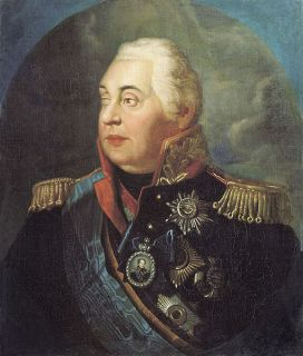 September 16 1745 — April 28 1813) was the Russian Field Marshal