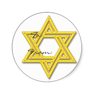 Gold Star of David Gift Tag Stickers