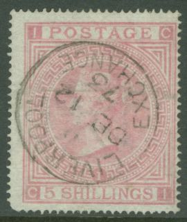 Great Britain 1867 Stanley Gibbons 127 Used Very Fresh Sound