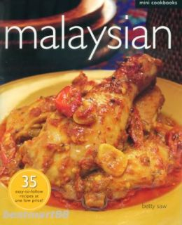 Malaysian Cooking Rendang Curry Acar Rojak Asian New