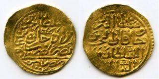 Coin Sultani Ottoman Sultan Mehmed or Muhammad III 1003AH VF