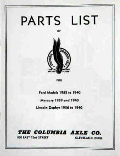 COLUMBIA OVERDRIVE AXLE FORD MERCURY INSTALLATION, PARTS OWNERS MANUAL