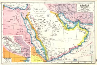 Arabia UAE Oman Yemen Inset Map of Lower Mesopotamia Iraq 1920