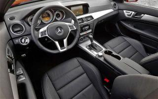 Mercedes Benz E C CLK Class W212 W204 A207 Shift Knob Boot Trim