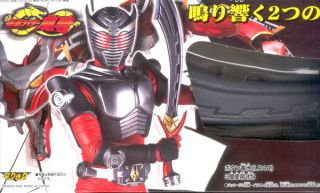 Kamen Rider Dragon Knight Ryuki Drag Saber Sword MISB