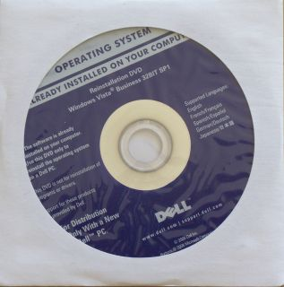 Dell Microsoft Windows Vista Business 32bit SP1 Reinstallation DVD