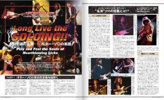 Young Guitar DVD 03 11 Yngwie Malmsteen Eddy Van Halen