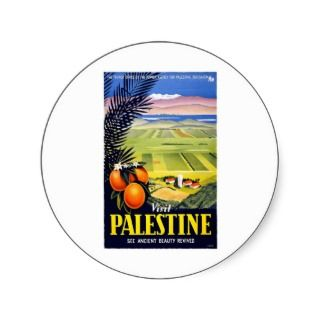Visit Palestine 2 Holy Land Vintage Travel Art Round Sticker
