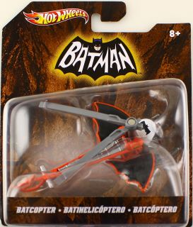 Hot Wheels Batman 1 50 Scale 1966 Batcopter