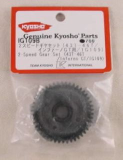 Kyosho Inferno GT 2 Speed Gear Set 43T 46T KYOIG109B