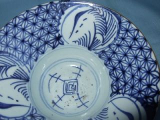 Antique Chinese Japanese Korean Handpainted Porcelain Bowl
