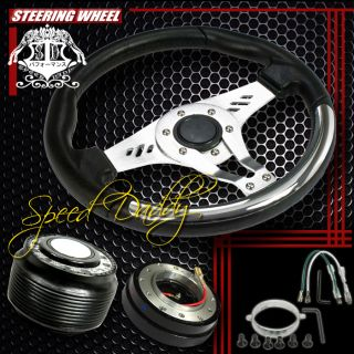 32cm Steering Wheel Hub Quick Release Honda Civic CRX Integra Black