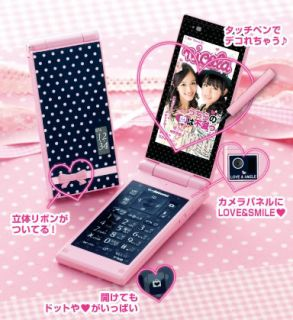 New DoCoMo Fujitsu F 06D Girls Nicola Japanese Waterproof HD Flip