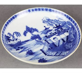 Superb Antique Chinese Qianlong Blue White Saucer Dish Character Mark