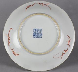 Antique Chinese Qianlong Incised Plate with Famille Rose Floral Design