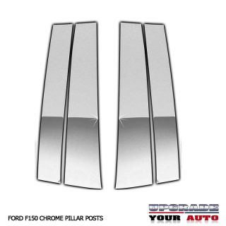 2004 2013 Ford F150 Chrome Pillar Post Does NOT Fit Regular Cab