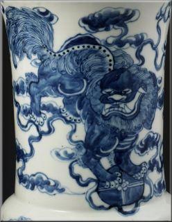 Large 19th C Signed Chinese Porcelain Vase w Foo Dogs