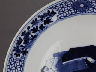 Superb Antique Chinese Blue White Porcelain Plate with Fishermen 19th