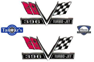 65 7 Chevelle 67 Cam 396 Turbo Jet Cross Flags Emblems