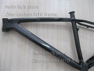 29er Full Carbon MTB Frame with BB92 Carbon Mountain Bikes Frame Size