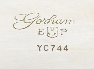 Gorham EP Silver Plate Mid Century Bowl Fruit Basket