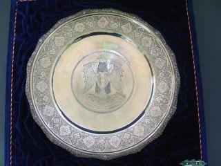 Fabulous Persian Silver Presentation Plate Iran 1950s