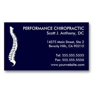 Lateral Spine Chiropractic Business Cards business cards by