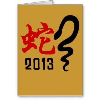 Many More Chinese New Year of The Snake Gift Designs CLICK ON Year of