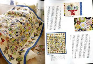 QUILTS JAPAN July 2012 Vol 147   Japanese Craft Book